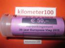 2 EUR 2015 - NEDERLAND UNC - 30 Jaar Europese Vlag - Netherlands