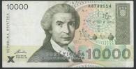 BANKNOTES   1992 COROAZIA-HARVATSKA 10,000 DINARA - Croatia