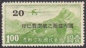 JAPANESE OCCUPATION > CHINA > Shanghai & Nanking > Michel 3F – Scott 9N C3 *(*) - 1943-45 Shanghai & Nanjing