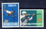 1962 CHINA - TAIWAN Sports 2v (Mi.476-77)** - 1945-... République De Chine