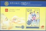 2015 Macau/Macao 110th Rotary Stamp S/s Wheelchair Medicine - Handicaps