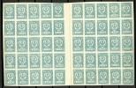 Russia Russland Fernost Far East 1921 Michel 30 A As 50-block (half Of A Sheet) With Gutter (*) - Sibérie Et Extrême Orient
