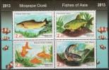 Tajikistan 2013 Fishes 4v   MNH** - Tadschikistan