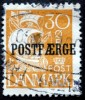 Denmark 1927 Parcel Post (POSTFÆRGE). Karavel  Minr.13  (O )  ( Lot  C46 ) - Colis Postaux