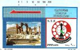 SYRIA 200 UNITS RUINS OF PALMYRA TAMURA 2000's(?)  READ DESCRIPTION - Syria