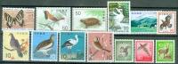 Japan Lot Of 13 Stamps MNH** - Lot. 3954 - Japon