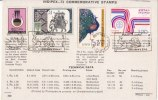 Stamped On Technical Data INDIPEX 1973, Elephant, Peacock, Road Ways To Delhi, Philately Exhibition, India - Elephants