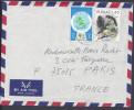 VANUATU - 1982 -  MISSION CATHOLIQUE - LETTRE DE SANTO A DESTINATION DE PARIS - - Vanuatu (1980-...)