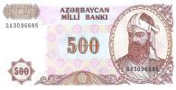 Azerbaijan - Pick 19b - 500 Manat 1993 - Unc