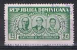 Dominicaanse Republiek Y/T 596 (0) - Dominicaine (République)