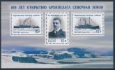 RUSSIA/URSS 2013, The 100th Anniversary Of The Discovery Of The Severnaya Zemlya Archipelago, Minisheet** - Navi Polari E Rompighiaccio