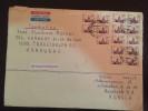 Big Cover Russia With Kremlin Stamps To Honduras - 1992-.... Federazione