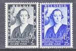 BELGIUM  B 197-8     *   QUEEN MOTHER - Belgium