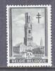 BELGIUM  B 256  *   CHURCH BELFRY - Belgium