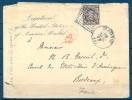 1877 , MADRID , MAT. FF 31 , Y ROMBO DE PUNTOS, LEGACIÓN DE LOS ESTADOS UNIDOS, CIRCULADO A BURDEOS, LLEGADA - 1875-1882 Royaume: Alphonse XII