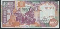 BANKNOTES 1996 SOMALIA 1000 SHILIN - Somalia