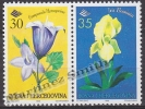 Bosnia Hercegovina - Bosnie 1996 Yvert 195-96, Flora, Flowers - MNH - Bosnia Herzegovina