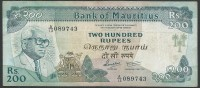 BANKNOTES 1985 MAURITIUS 200 RUPEES - Mauritius