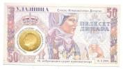 PHANTASY BANKNOTE 50  DINARA -  YEAR 2004  Numizmatics Tckets - Serbia