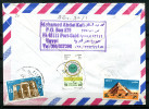 "Ägypten 1996 Bedarfsbrief/ Postal Cover Mit Mi.Nr.1348  MiF ""Port-Said-Germany,Allemagne  "" 1 Beleg - Posta Aerea"