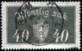 Norway 1935  Minr.18  II   34mm X18,5mm  Lillestrøm  ( Lot C 251 ) - Service