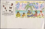 O) 1989 PALAU, TREE, GIRLS, CHILDREN, DOLPHIN, OSTRICH, YEAR OF THE YOUNG READER, FDC XF - Palau
