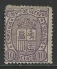 Spain 1875  Sc#MR4  10c  War Tax MH*  2016 Scott Value $12 - War Tax