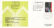 Nederland – Zegelkoerier Gelegenheidsstempels - KNBLO - 73e Vierdaagse Te Nijmegen - 1989/31 - Poststempel