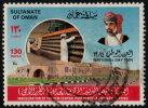 ~~~ Oman Sultanate 1984  -  National Day - Mi. 262 (o) Used ~~~ - Oman
