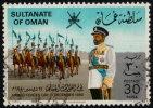 ~~~ Oman Sultanate 1981  -  Army Day - Mi. 213 (o) Used ~~~ - Oman