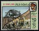 ~~~ Oman Sultanate 1976  -  National Day - Mi. 174 (o) Used ~~~ - Oman