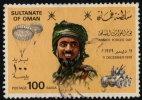 ~~~ Oman Sultanate 1979  -  Army Day - Mi. 199 (o) Used CV 4.50 ~~~ - Oman