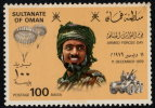 ~~~ Oman Sultanate 1979  -  Army Day - Mi. 199 ** MNH CV € 20.00 ~~~ - Oman