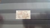 LOT 280769  TIMBRE DE FRANCE OBLITERE