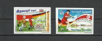 TUNISIA   Soccer Football  World Cup-2006   2v. Imperf.  Rare! - 2006 – Alemania