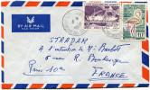 COTE FRANCAISE DES SOMALIS LETTRE PAR AVION DEPART DJIBOUTI 5-8-1961 POUR LA FRANCE - Côte Française Des Somalis (1894-1967)