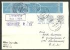 ESTLAND Estonia 1991 Tartu Dorpat Notmassnahme Lochstreife 4,50 Blau Auf Brief Nach Deutschland - Estonie