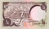 KUWAIT P. 11d 1/4 D 1991 UNC - Koweït