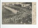 PRISONNIERS ALLEMANDS 1914. GERMANS PRISONERS - Weltkrieg 1914-18