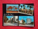 Afrique Lybia Libia Tripoli Vedutine - Libia