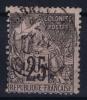 GABON  Col. Gen.  Yv Nr 54 Obl. Used Cachet D4 Libreville - Used Stamps