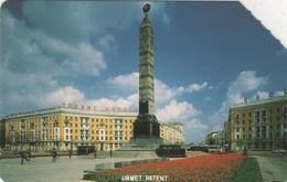 *BIELORUSSIA* - Scheda Usata - Bielorussia