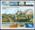 Togo 1995 50 Anniversary Of The Victory In World War II Aircraft And Tanks 1MS New Stamps - Transporte