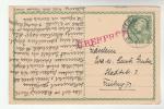 1914 Freiwaldau AUSTRIA Postal STATIONERY CARD  With ´ UBERPRUF ´ VERIFIABLE  Postal Marking Cover Stamps - Stamped Stationery