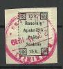 LITAUEN Lithuania 1919 Rasenai 15k Local Type A 2 O - Litouwen