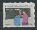 France 2010 - N° 4502 - Alliance Israëlite Universelle - Neuf ** - France