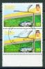 Brunai, 1992, Unterwasser-Glasfaserkabe L Brunei-Singapur, Michel 446, Used First Day - Brunei (1984-...)