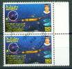 Brunai, 1992, Unterwasser-Glasfaserkabe L Brunei-Singapur, Michel 447, Used First Day - Brunei (1984-...)