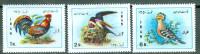 Iran 1971 Birds MNH** - Lot. 3985 - Iran