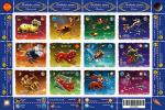 2015 Latvia Latvian Stamps  China, Lunar Horoscope   Full Set M / S  MNH - Astrologie